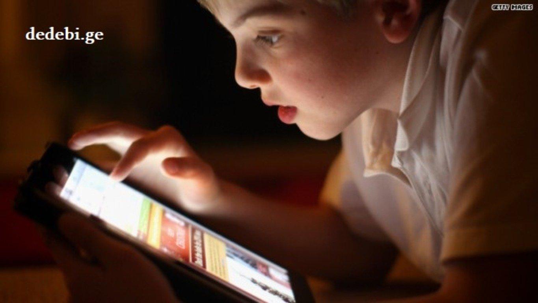 რა ზიანს აყენებს ბავშვს სმარტფონი და პლანშეტი?